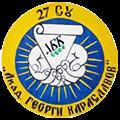 cropped-logo-120x120-1.png